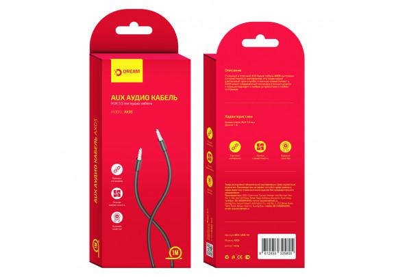 Аудио-кабель JACK  3,5мм Dream AX05/1м