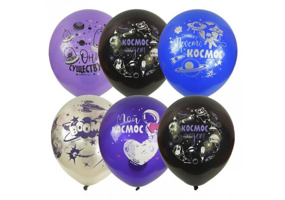 Шар 30см Декоратор Космос/25шт/silver/black/violet