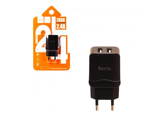 Адаптер сетевой HOCO C33A  2USB/2.4А