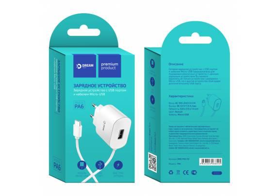 Зарядное устр. DREAM PA6 microUSB/ USB/1А/белый