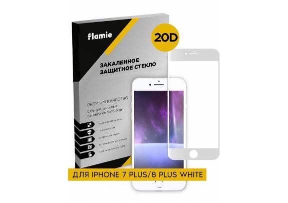 Защитное стекло iPhone 7/8 Plus Flamie/3D/белое