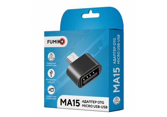 Адаптер FUMIKO MA15 OTG micro USB / USB