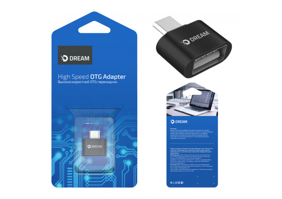 Переходник Dream DRM-OTG2-01 OTG USB / MicroUSB