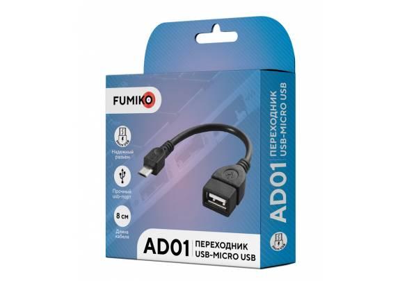 Адаптер FUMIKO AD01 OTG USB /micro USB/ черный