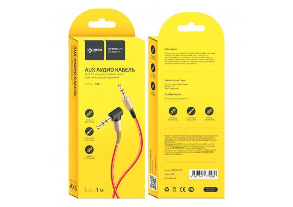 Аудио-кабель JACK  3,5мм DREAM AX06/1м/угл/вит