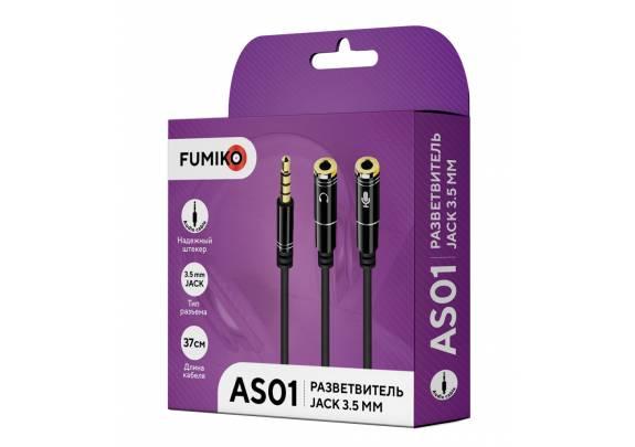 Аудио-кабель Разветвитель FUMIKO AS01 Jack /37мм