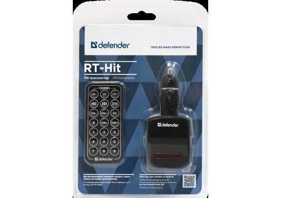 Трансмиттер DEFENDER RT-Hit/с пультом