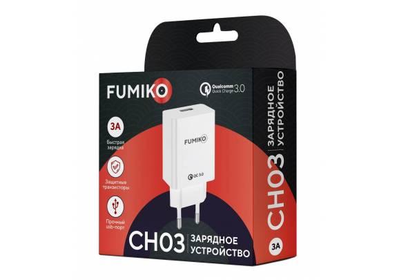 Зарядное устр. FUMIKO CH03 1USB/бел/3А