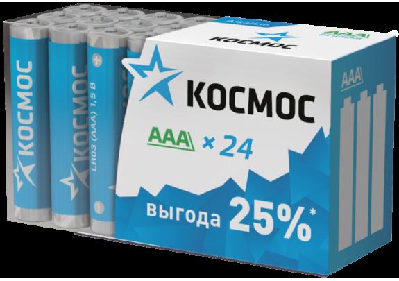 Kosmos LR03 box-24   /24/480