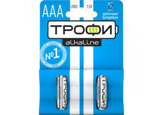 TROFI LR03 BP2