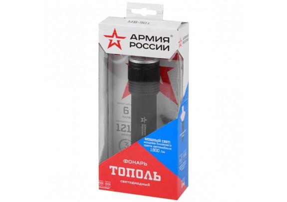 Фонарь ERA АР MB-901 20W/LED/Zoom/6хR6