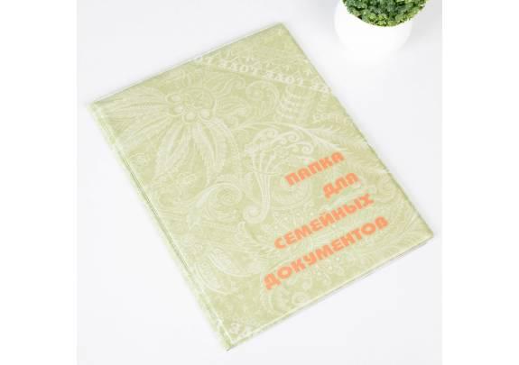 Папка для документов/2 комплекта/4864876/зеленая