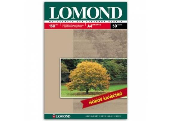 Lomond A4 160г/м2  50л глянец  0102055