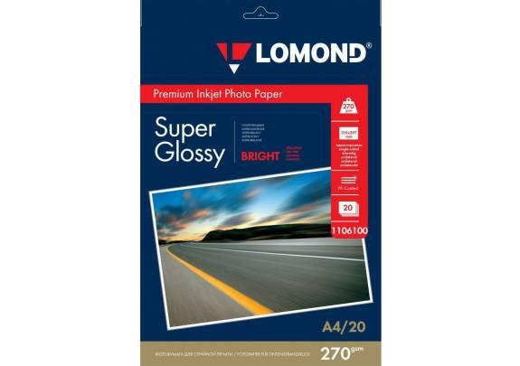 Lomond A4 270г/м2  20л суперглянцеваяBright1106100