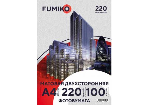FUMIKO A4 220г/м2  100л матовая/двустронняя