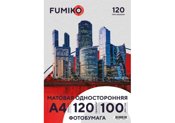 FUMIKO A4 120г/м2  100л матовая