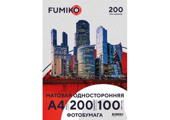 FUMIKO A4 200г/м2  100л матовая