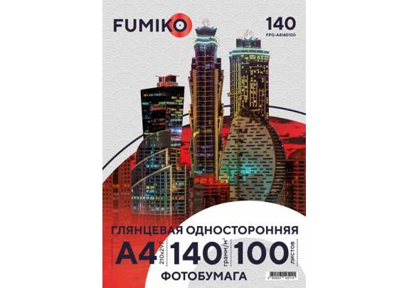 FUMIKO A4 140г/м2  100л глянцевая