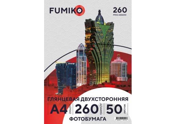 FUMIKO A4 260г/м2  50л глянцевая/двусторонняя
