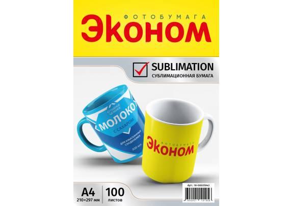 Эконом A4 100г/м2  100л /сублимационная