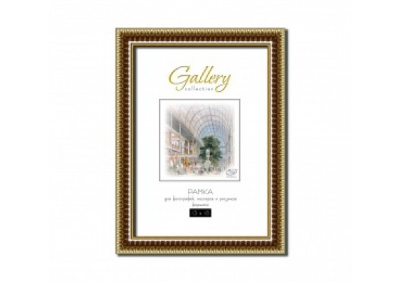 Gallery 15x21   685998-6