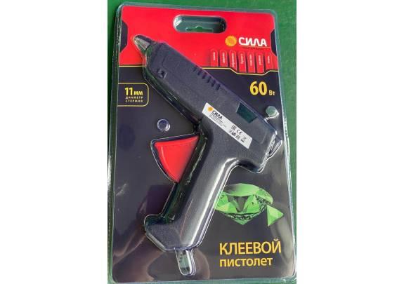 Пистолет термоклеящий СИЛА /60W/11 мм