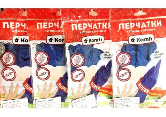 Перчатки Komfi латексные прочные L 1пара /12/144