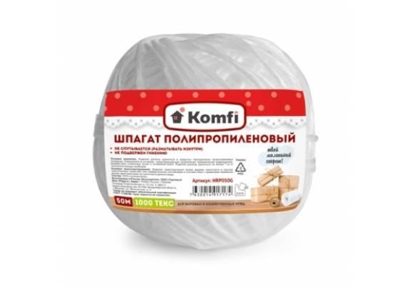 Шпагат полипроп/клубок/1.6мм*50м/1000 текс/бел/60