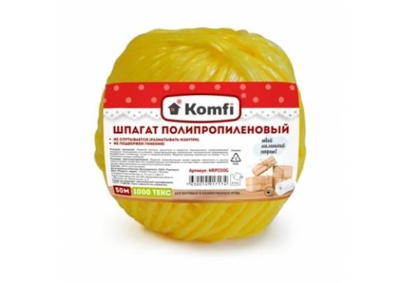 Шпагат полипроп/клубок/1.6мм*50м/1000 текс/желт/60