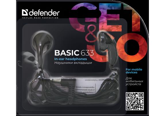 Наушники DEFENDER 633 Black