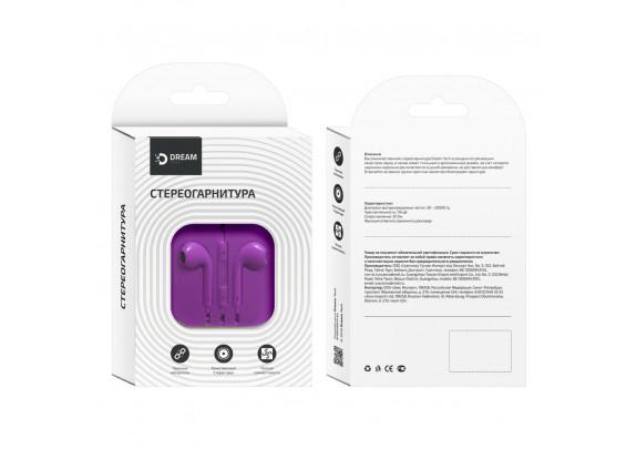Стерео-гарнитура DREAM DRM-EP1-03 фиолет
