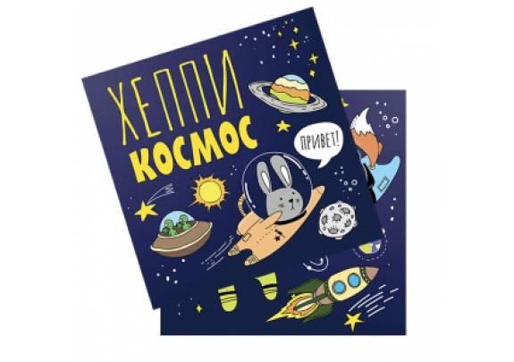 Коллекция Космос Салфетки 33х33см/12шт