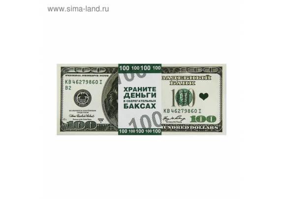 Деньги д/выкупа 1 000 000$