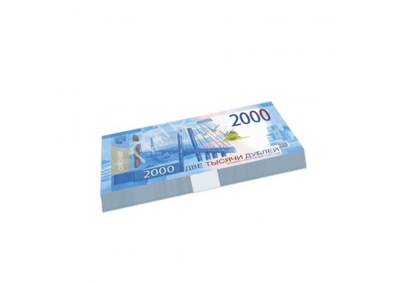 Деньги д/выкупа 2000рублей