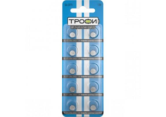 AG 4 TROFI (377) /10/200/1600