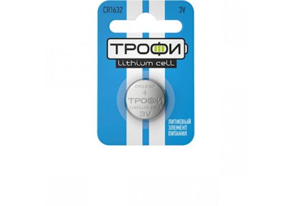 TROFI CR1632 BL-1 /10/240