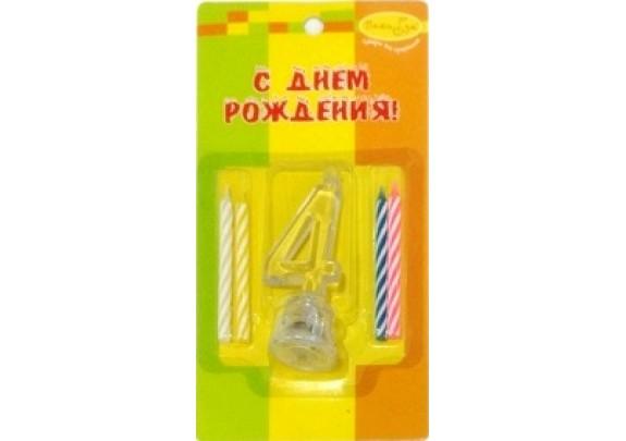 Свечи д/торта держатель МИГАЮЩ.7см/4шт/Цифра 4