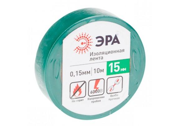 Изолента ЭРА 15мм*10м/ зеленая