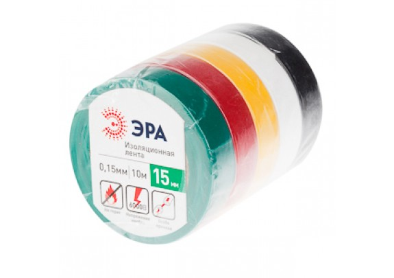 Изолента ЭРА 15мм*10м/ 5цветов/уп.5шт.