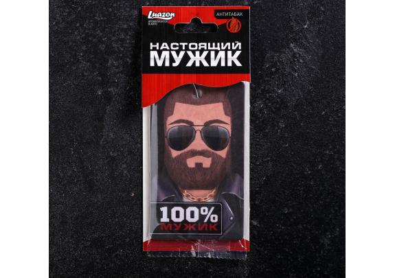 Ароматизатор Настоящий мужик/гранат