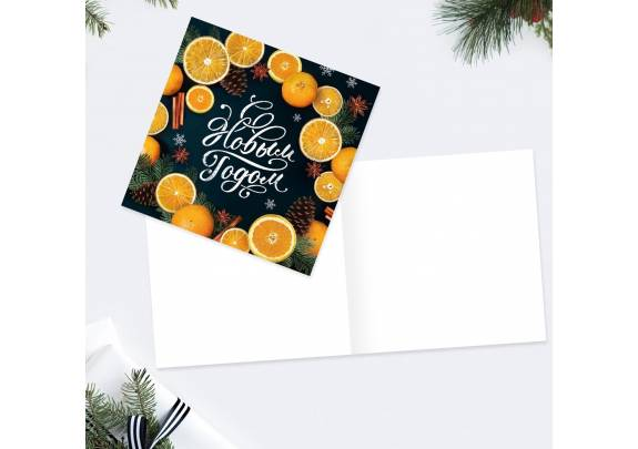 Открытка 4358785 С НГ Апельсины/7*7см