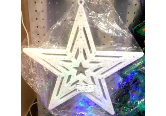 Электрогирлянда Звезда A20 40см