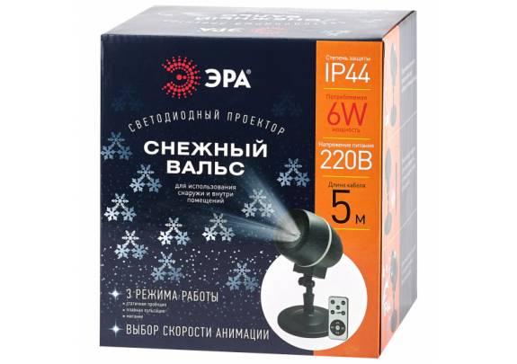 Проектор LED Эра Снежный вальс/220V/IP44