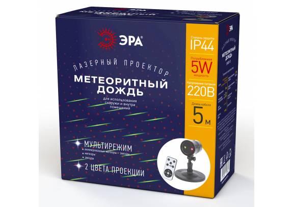 Проектор LED Эра Метеоритный дождь/мультиреж/220V