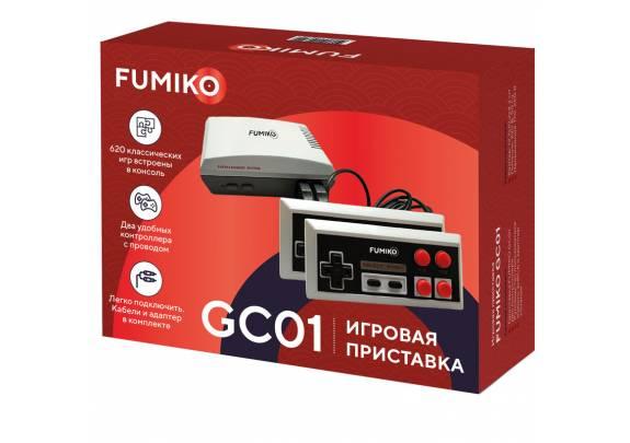 Игровая приставка FUMIKO GC01 8 bit 620 в 1