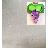 Фоамиран 018 /лист/1*600*700мм/Серый