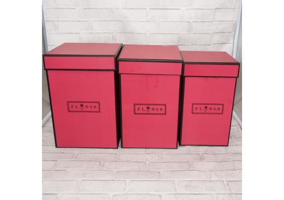 Коробка 9507-a  Классика/25*17*17см