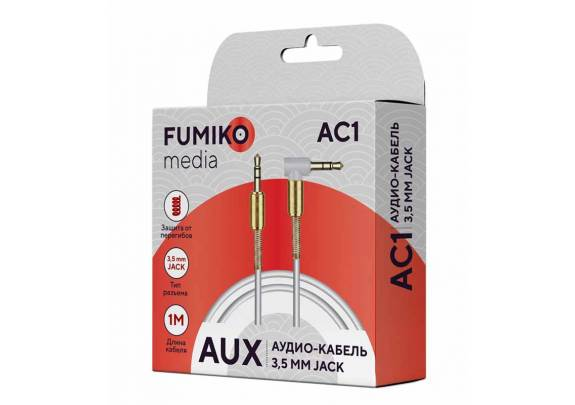 Аудио-кабель JACK  3,5мм FUMIKO AC1/белый/1м