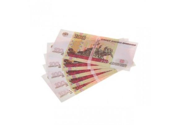 Деньги д/выкупа 100рублей