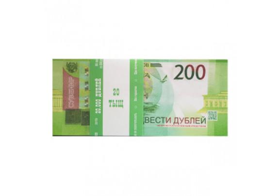 Деньги д/выкупа 200рублей